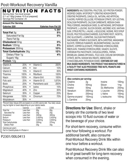 Advocare Chocolate Shake Nutrition Facts